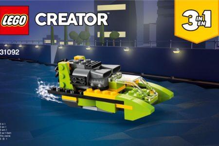 How-To LEGO Creators Build 31092 - The Speedboat / Powerboat Build (Build 3)